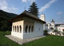 Bolniţa Sfintei Mănăstiri